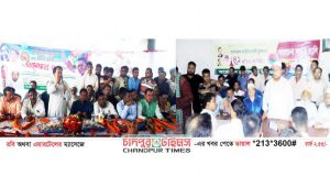faridganj-jubdhol-program