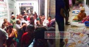 fire-rumor-in-chandpur-hospital