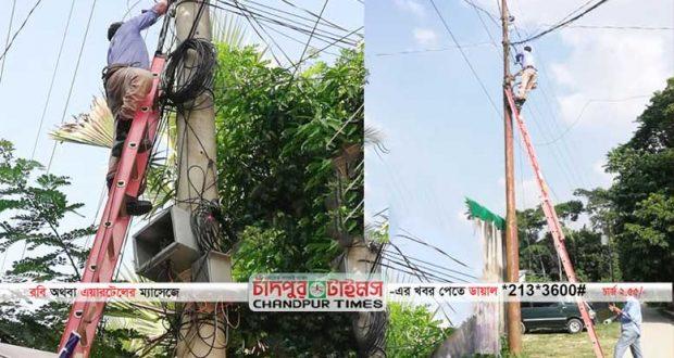 fraud-electricity-line