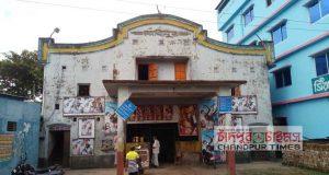 kohinur-cinema-hall