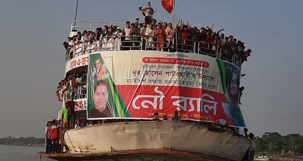 river-rally