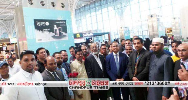 start-madina-to-dhaka-biman-flight
