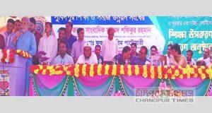 subidpur-shikkha-development