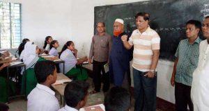 sujatpur-nasaria-high-school