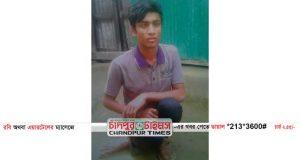হাবিবুর-রহমান-রিয়াদ