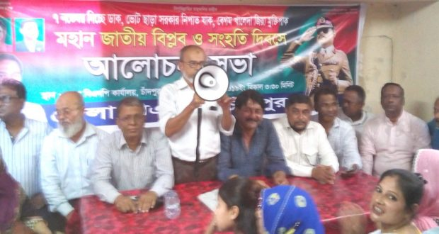 Biplob o songhoti day chandpur