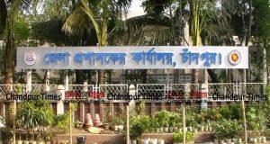 DC-Office-Chandpur..-e1ভা পরীক্ষায় অনুপস্থিত ছিল ৬৩ জন। ৭ জন প্রার্থীর প্রয়োজনীয় কাজগপত্রের অভাবে বা বোর্ডে দেখাতে না পারায় তাদের