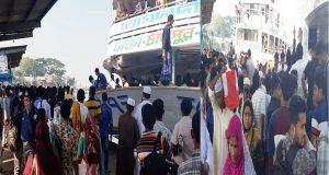 Launch-ghat