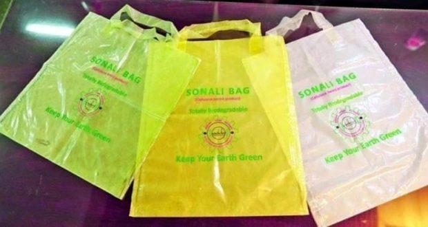 Somali Bag