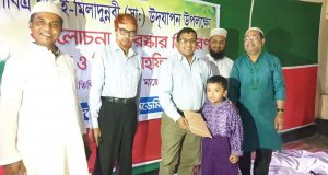 child academy eid a miladun nobi