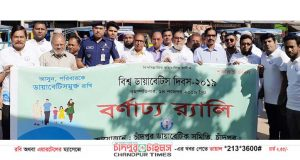 diabetic-chandpur-activities