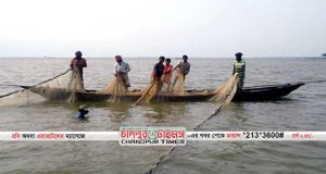 fish trap chandpur