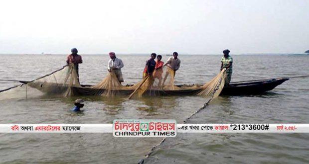 fish trap chandpur