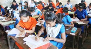 primary-Exam