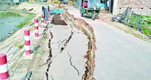road-difficult-faridpur