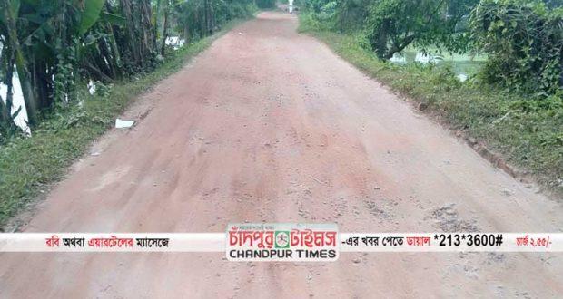 sachar-nayegau-road