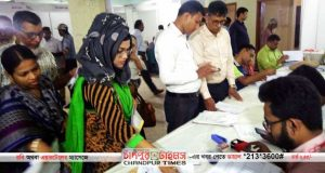 tax-fair-chandpur