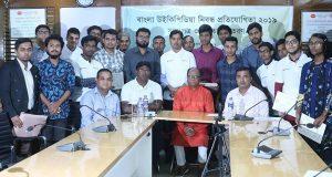 wikipedian dhaka
