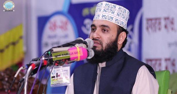Mizanur Rahman Azhari
