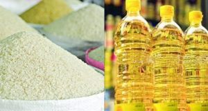 rice & oil