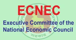 ECNEC
