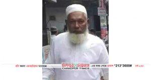 abu-kawser-father