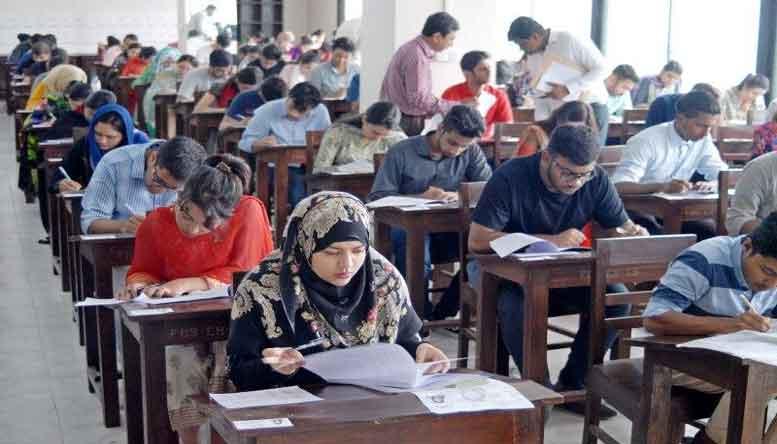 public-exam