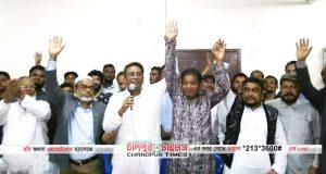 চাঁদপুর জেলা বিএনপিতে