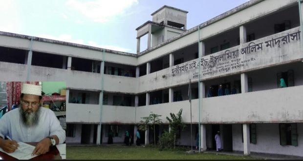 মুন্সীরহাট আলিম মাদ্রাসা