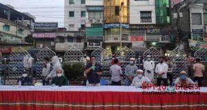 হাজীগঞ্জ বাজার বন্ধ