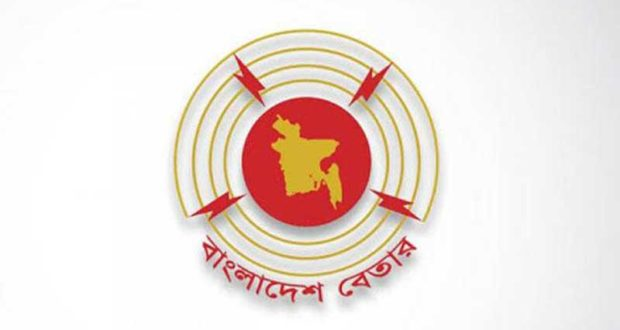 bangladesh-betar-
