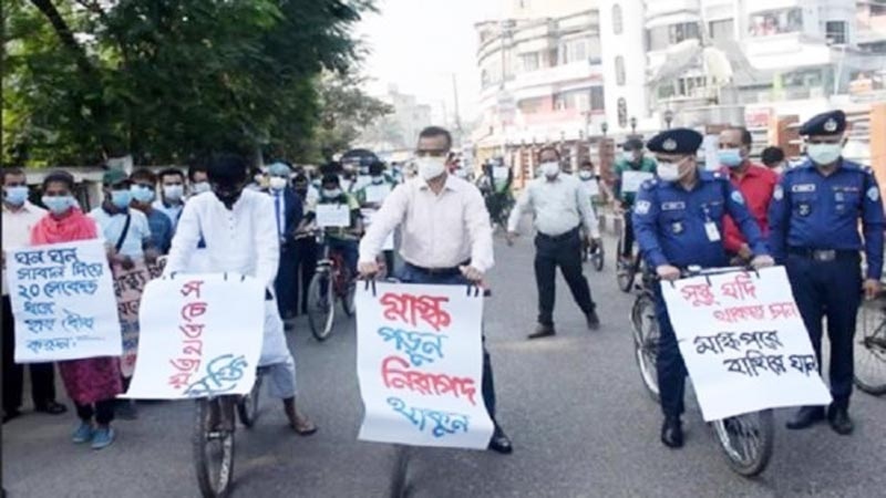 mask-rally....