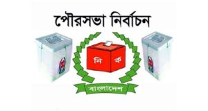 election por