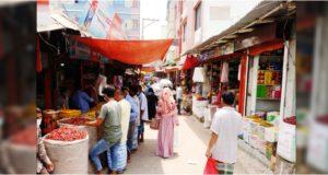 হাজীগঞ্জ বাজারে