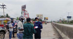 চাঁদপুর জেলা ওলামা দলের সভাপতির মৃত্যুতে মিলাদ ও দোয়া