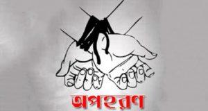 চাঁদপুর সদর